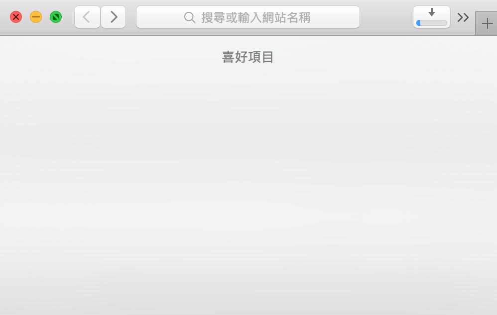 empty-browser